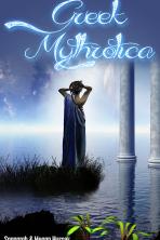 Greek Mythrotica: The Adventures of Aphrodite