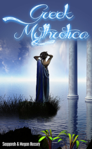 Greek Mythrotica: The Adventures of Aphrodite
